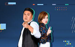 吕捷与王偊菁再合作 为新节目举家搬迁台北