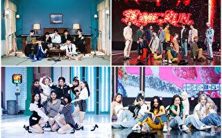 BTS、TWICE等人登2020 MAMA舞台 台灣有直播