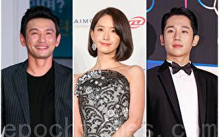 润娥、丁海寅、Jisoo剧组陷染疫风险 新戏停拍