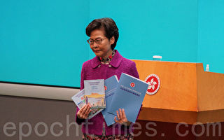 香港施政報告被指大灣區報告