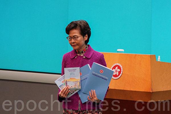 香港施政报告被指大湾区报告
