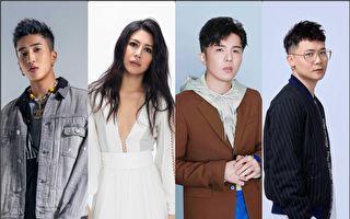 台北跨年再公布4卡司 艾怡良助阵献新歌首唱