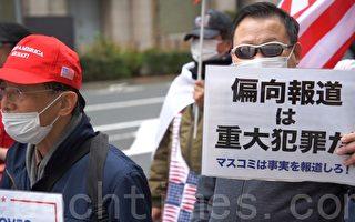 杨威:美国大选系统性舞弊 哪些人涉入?