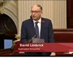 澳洲议员谴责中共对法轮功的迫害
