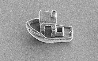 全球最小3D列印船隻 只有頭髮厚度三分之一