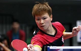 挺進世界盃桌球8強 陳思羽追平生涯最佳