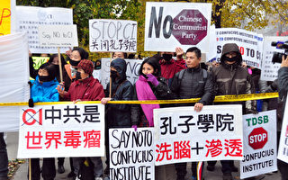 孔子学院退场后 Taiwan Can HELP