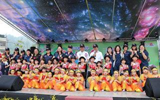2020台三明珠梅山亮起來  產業觀光文化活動