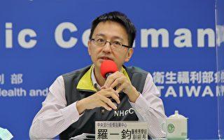 台湾暴增14例境外移入个案 有13例都来自同一国家