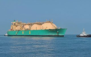 台灣中油進口殼牌產品 碳中和液化天然氣