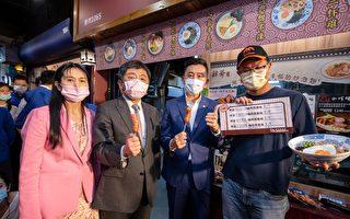 陳時中視察竹市豬肉來源標示 讚表現高水準
