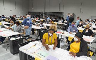 乔州共和党人要法庭立即下令加强签名验证