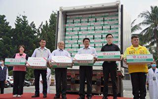肉品销日封柜 苏贞昌:让畜产品再登国际舞台