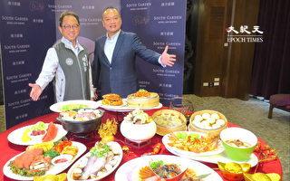 中/西式宴席庆丰年 桃园观旅局长推广佳肴
