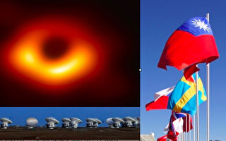 黑洞天文台國旗飄揚 台科技部:有實力不怕被打壓