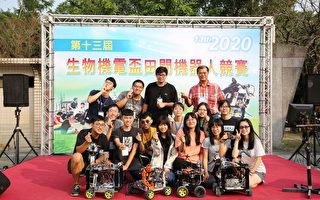 2020生機盃田間機器人競賽 嘉大女子團隊得第一