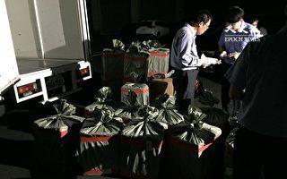 台史上最大空运毒品案 警拦K他命原料700公斤