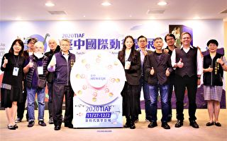 台中国际动画影展登场 63部短片开放票选