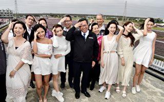 鄭文燦:把農業變時尚了 2020桃園仙草花節開幕