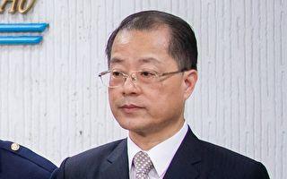 台刑事局长投书义媒 吁挺台加入国际组织