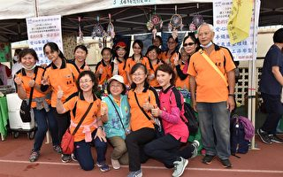 南台湾志工运动大会 近百团队参与同欢