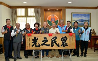 全台模範農民林智傑及四健競賽獲獎單位    苗縣長表揚