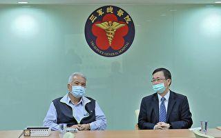 三軍總醫院節能診斷 台電北市區處免費服務