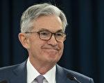 鮑威爾:美聯儲或考慮年底放緩經濟援助