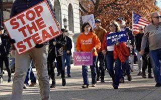 宾州参议员:选举遭到损害 证据越来越多