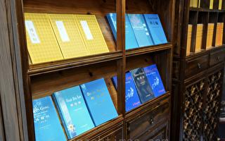 寻法结缘登天梯 香港天梯书店的故事