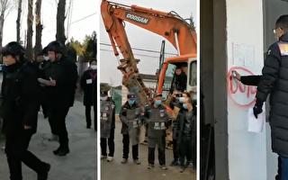 【一線採訪】北京小湯山強拆 斷水斷電引民怒