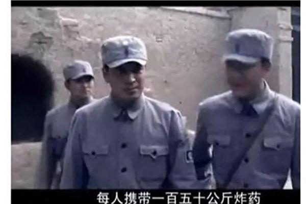 """""""八路军""""住别墅抹发胶 中共抗日剧太雷人"""