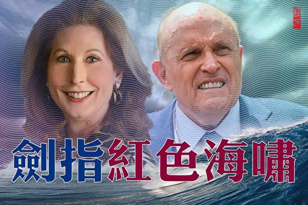 """【横河观点】川普""""法律战""""兵分多路"""