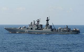 世界各国的主力战舰 亚太地区中型驱逐舰