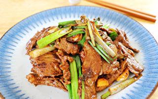 【美食天堂】铁锅炒葱爆牛肉的做法~决不沾锅的秘诀!