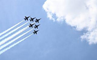 美軍藍天使 最後一次以「大黃蜂」戰機表演