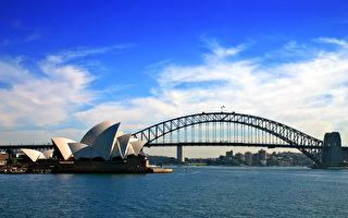 中共報復失敗 澳洲對華出口逼近最高紀錄