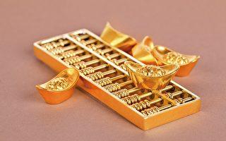 托尔斯泰寓言:面对金币 二兄弟的选择