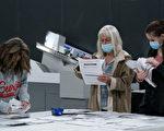 【名家专栏】乔治亚州重新计票必须审核签名
