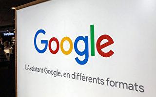 澳財長:谷歌須為新聞付費 而非屏蔽新聞