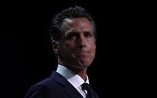 加州法官裁定纽森逾权 限制其发布行政命令