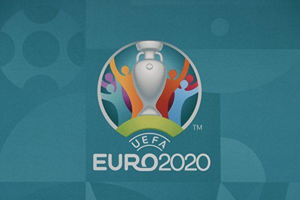 2020年欧洲足球杯二十四强出炉 分组揭晓