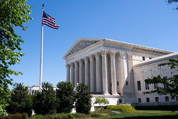 美最高院4名保守派大法官派往战场州