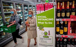 新一轮封城 英国超市防疫规定汇总