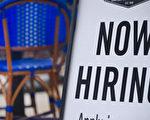 美上周领失业金人数再跌 就业市场持续改善