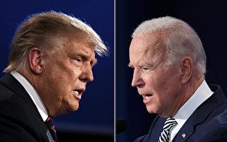 佚名:美国大选中的共产幽灵