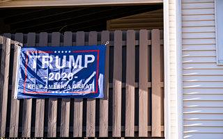 支持川普連任 澳維州小鎮掛旗「讓美國偉大」