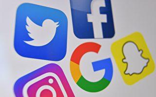 大纪元民调:三四成社媒用户弃用推特与脸书