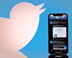亨特电脑维修店主告推特诽谤 求偿五亿美元