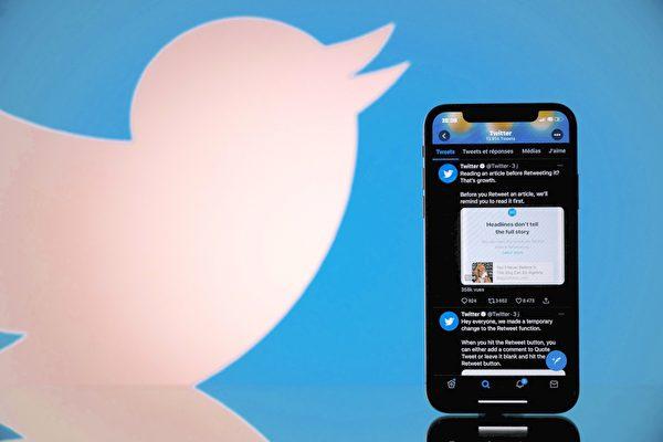 亨特電腦維修店主告推特誹謗 求償五億美元